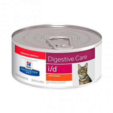 i/d Feline - Problemas Gastrointestinais/Convalescença 156gr