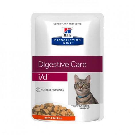 i/d Feline - Problemas Gastrointestinais / Convalescença