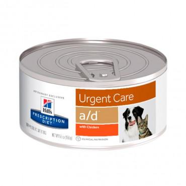 a/d Canine/Feline - Convalescença/Cancro 156gr