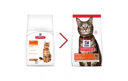 Hill's Optimal Care Gato Adulto Cordeiro