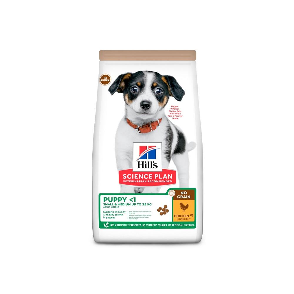 Hill's No Grain Cão Puppy Small & Medium - Frango