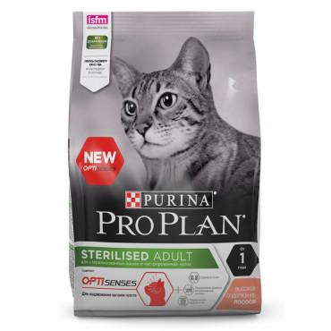 Pro Plan Sterilised Optisenses Gato adulto - Salmão