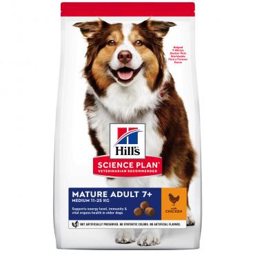 Hill's Active Longevity - Mature Adult +7 Frango